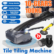 1000W Tiling Tiles Machine Tile Vibrator Suction Cup Adjustable Protable Automatic Floor Vibrator Leveling Tool With 2 Battery