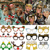9/12pcs Christmas Glasses Santa Claus 2021 new year eve Party Paper glasses frame photo props 2020 Christmas Decoration For Home