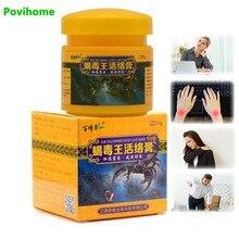 Crème médicale chinoise pour soulager les douleurs musculaires, pommade puissante pour les articulations, rhumatismes, arthrite, Scorpion, crème active, 20g, 1 à 3 pièces