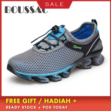 BOUSSAC 35-47 Super Cool Breathable Running Shoes For Women Men Sneakers Summer Outdoor Sport Professional Training