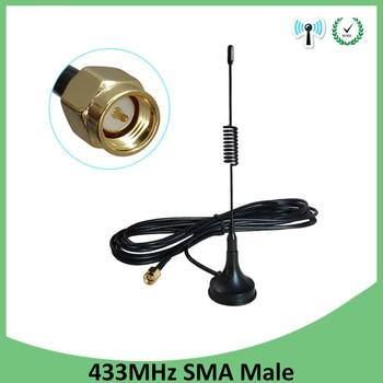 Антенна 433 МГц, 2 шт., 5 дБи, 433 МГц, GSM SMA штырьковый разъем с магнитным основанием для радиоусилителя радиосигнала, Беспроводной ретранслятор