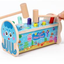 Kids Wooden Octopus Whack-A-Mole Toy Kids Double Hammer Joy Wooden Whach-A-Mole Toy