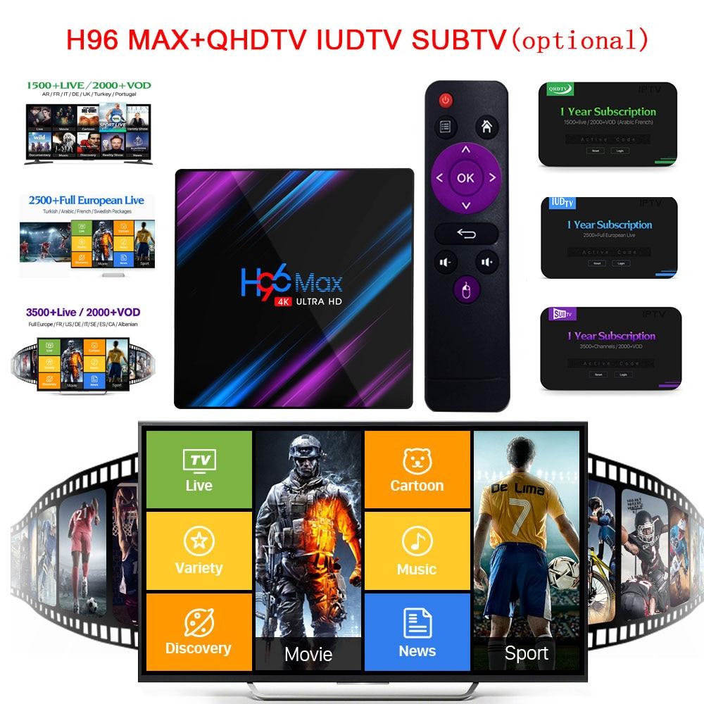 Promotion QHDTV SUBTV IUDTV IPTV français Iptv abonnement TV en direct vsd chaînes de cinéma français arabe UK Europe avec H96 MAX TV BOX