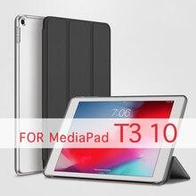Чехол для планшета HUAWEI MediaPad T3 10 AGS-W09/L09/L03 / Honor Play Pad 2 9,6 дюйма, задняя крышка для ПК, умный чехол из искусственной кожи с функцией автоматическо...