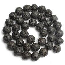 Бусины Из Натуральной Черной Лавы круглые бусины из вулканического