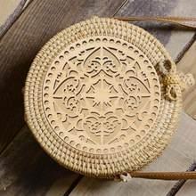 Sac à bandoulière en bois fait maison tissé, 2 pièces, sac rond, accessoires de bricolage pour femmes à la maison