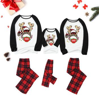 2021 Christmas Man Dad drukowana koszulka z napisem + spodnie z nadrukiem Xmas ubrania rodzinne dla mamy i córki piżamy stroje rodzinne boże narodzenie pasujące tanie i dobre opinie CN (pochodzenie) Zima REGULAR Osób w wieku 18-35 lat O-neck COTTON Poliester Swetry Na co dzień Pełna PATTERN Pełnej długości