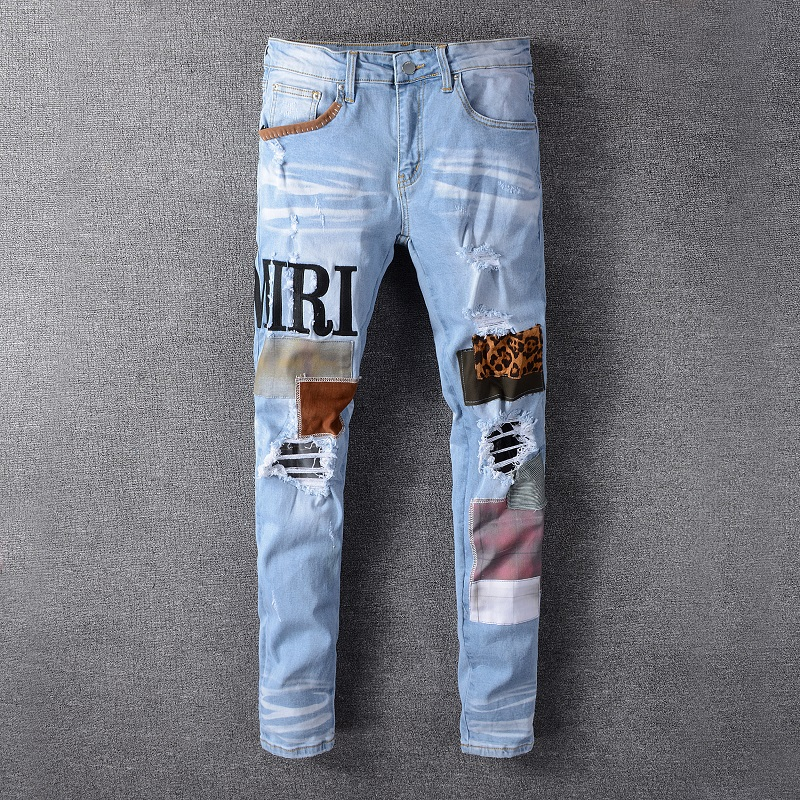 Men Stretchy Skinny Art Repair Patches Distressed Jeans