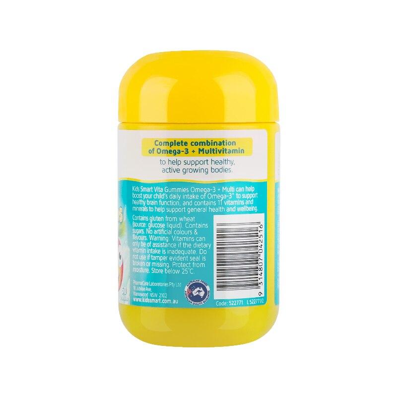 Australia Nature's Way Kids Smart Vita Gummies Omega-3 + Multivitamins 1