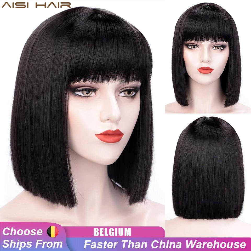AISI HAIR короткий боб парик с челкой для женщин синтетические парики боб черный розовый фиолетовый парик для вечерние повседневного использов...