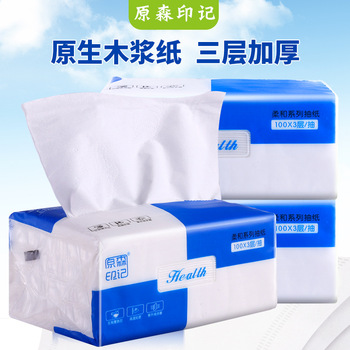 Yuansen Imprint Paper Towel 300 Pieces Of Log Tissue Paper And Baby Tissue Paper Extraction Type Face Tissue Paper