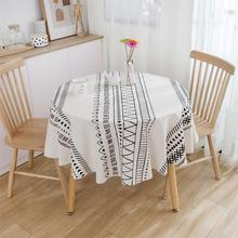 Dust-free Tablecloth Calico Printed Waterproof Circular National style Bohemian Simplicity  Appliance Coffee table
