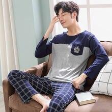 Молодежные хлопковые пижамы для мальчиков Хлопковый пуловер