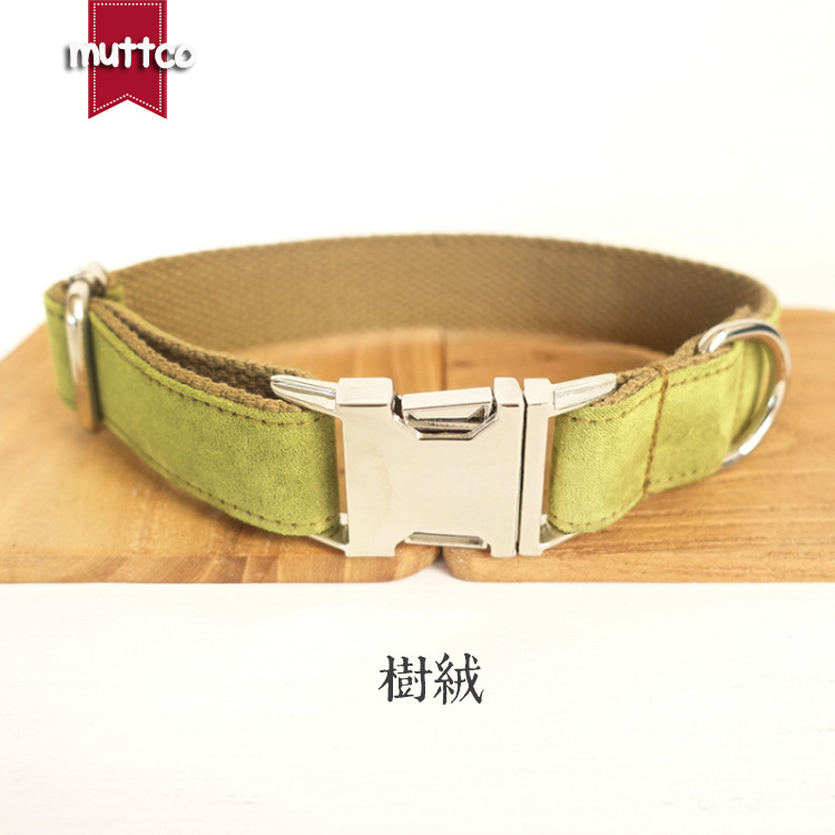Pet Cowboy Dog Collar Green Pet Dog Collar Innovation Pet Gift