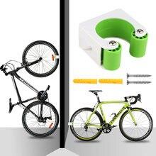 Стояночная Пряжка для велосипеда настенный подвесной крючок