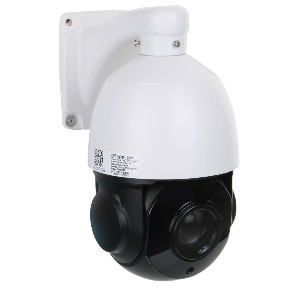 Ip камера безопасности, камера с функцией автоматического слежения 4,5 1520P 4 МП 20X оптический зум Onvif IR HD открытый 2 сторонний разъем для аудио к