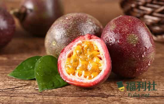 百香果一天吃几个是最好的?吃多了会伤害肠胃吗?