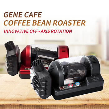 Gene Cafe 3D hot air coffee roasting machine Full-Automatic coffee roaster/Roasted coffee beans/coffee beans baking machine 250g 1