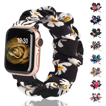 Scrunchie Strap für Apple Watch band 44mm 40mm iwatch 42mm 38mm elastische Nylon Solo Schleife Armband apple watch serie 6 5 4 3 se