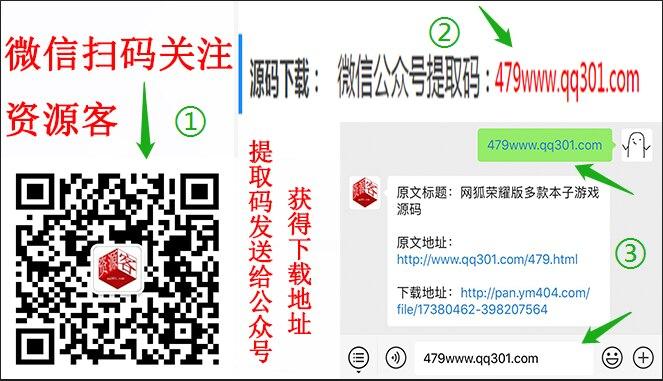 wordpress主题RiPro 3.6.0资源下载类主题 支付宝原生支付、当面付、微信支付下载价值399元-资源客