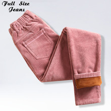 Plus Size Elastic Waist Corduroy Pencil Pants 3Xl 4Xl Pink Coffee Wine Red Winter Skinny Casual Trousers Hip Pants With Fleece