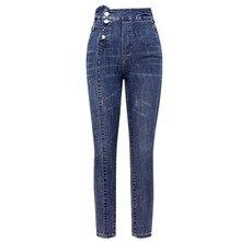 new Spring Summer Autumn fashion skinny jeans women high wai