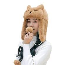 Российские шапки ушанки с для женщин животное шапка ушанка Женская