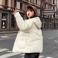 Maternity winter coat 2019 fashion down jacket for pregnant women loose wide wes