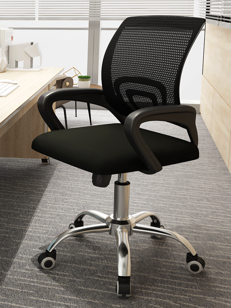 Computer Chair Home Conference Office Chair Lifting Rotary Chair Mahjong Staff Learning Seat Ergonomic Backrest Chair