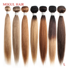 Mogul Color de cabello 8 Color rubio ceniza 27 Miel Rubia India Paquetes de armadura de cabello lacio Ombre Remy Extensión de cabello humano