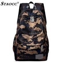 купить Casual Camouflage Backpack Women School Bag For Teenage Girls Waterproof Sac A Dos Laptop Backpack Female Travel Bag Anti theft по цене 1171.71 рублей