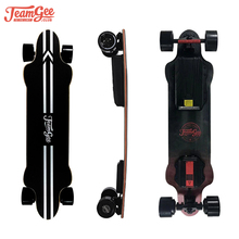 Teamgee H20 Electric Skateboard & Best choice for commute