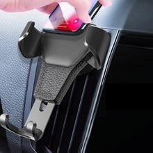 Gravidade titular do telefone suporte ajustável carro móvel clipe de ventilação ar montagem suporte gps suporte para iphone xiaomi huawei