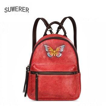 SUWERER backpack women Genuine Leather bag designer bags famous brand women bags 2020 new cowhide women backpack