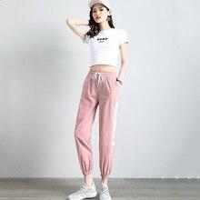 Реальный выстрел лето 2020 новый девять очков свободного покроя спортивные брюки мода широкий луч прямо шаровары женский