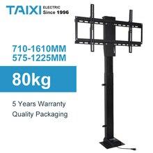 Support de levage électrique pour téléviseur, réglable en hauteur, support de levage Vertical motorisé pour TV de 32 à 70 pouces