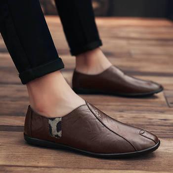 Slip on Ανδρικά παπούτσια