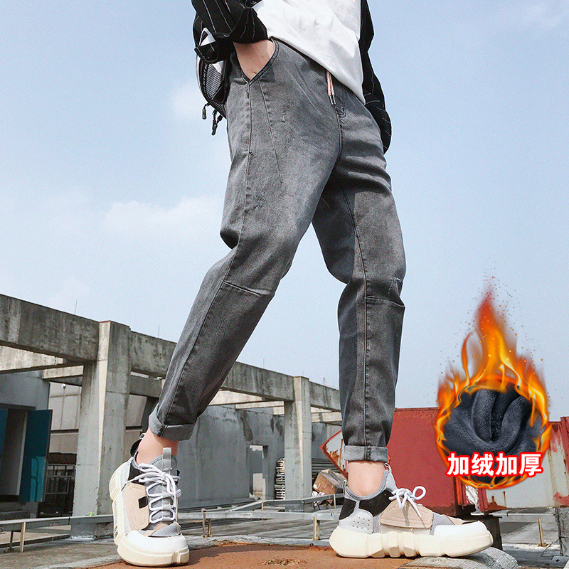 Autumn And Winter Jeans Men's Slim Fit Pants Men Elasticity Youth Casual Long Pants Young MEN'S Korean-style Trend