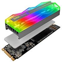 Jonsbo m.2 radiador ssd dissipador de calor A-RGB mobo 5 v 3pin aura sync solid state drive cooler