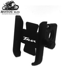 For YAMAHA TMAX530 TMAX500 TMAX T-MAX 500 530 DX/SX XP530 T-MAX530 Motorcycle handlebar Mobile Phone Holder GPS stand bracket