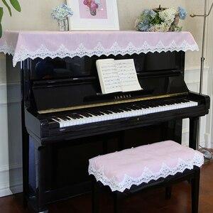 Розовый чехол для фортепиано в Корейском стиле, кружевной чехол для фортепиано, чехол от пыли, один двойной чехол для стула