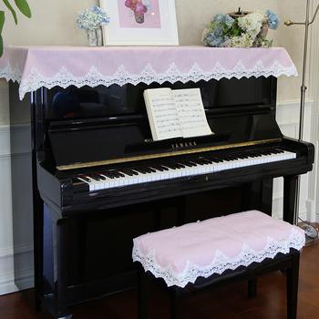 Koreański styl różowa narzuta na pianino koronkowa fortepianowa osłona przeciwpyłowa pojedynczy podwójny pokrowiec na krzesło tanie i dobre opinie QiBeauty Tkaniny GXQZ16-0012 Cloth European