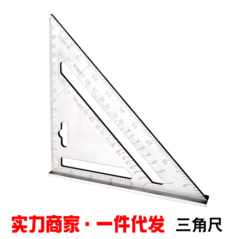 Extension Sen Hardware Tools Triangle Ruler 7-Inch 180MM45 Degree Woodworking Triangle Ruler Aluminium Alloy Decoration L-square