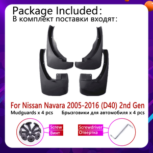 Image 2 - Mudflap für Nissan Navara Frontier Brute D40 2005 ~ 2016 Fender Schlamm Schutz Splash Flaps Kotflügel Zubehör 2006 2007 2008 2009