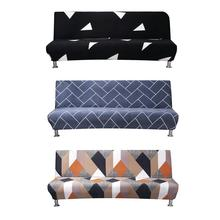 1PC All-inclusive Sofa Cover Tight Wrap Elastic Protector Towel Home Slipcover Bed Covers Without Armrest Fundas
