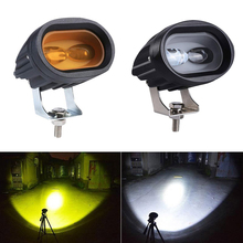 1 or 2PCS LED Car light 12-24V 20W DRL White OR Yellow Fog Work Light Auto Motorcycle ATV UTV Driving Lamp Spotlight