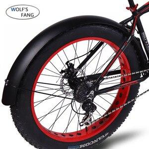 Image 2 - Wolfun fang bisiklet dağ bisikleti yol kar yağ hızlı bisiklet aksesuarları 26*4.0 çamurluk tam kapsama yeni ürün ücretsiz kargo