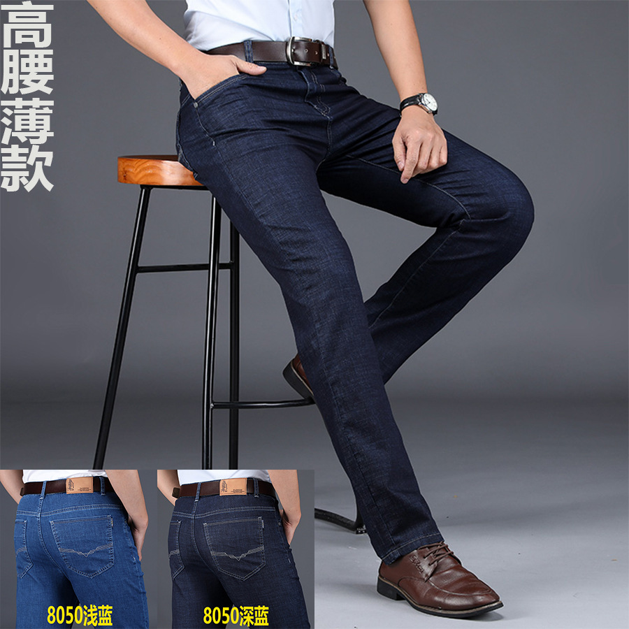 2019 Spring And Summer New Style Middle-aged Daddy Clothes High-waisted Straight-Cut Elasticity Jeans Men's Men Business Casual