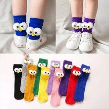 Хлопковые носки для маленьких мальчиков и девочек, детские милые однотонные Длинные носки с объемным рисунком Больших Глаз для младенцев, в...