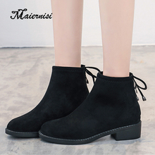MAIERNISI Winter women shoes warm hot zipper platform winter boots ankle plush ladies flocking entity